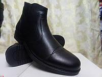 Мужские зимние  классические ботинки-полусапожки Rondo