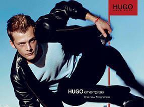 Hugo Boss Hugo Energise туалетная вода 125 ml. (Хуго Босс Хуго Энерджи), фото 3