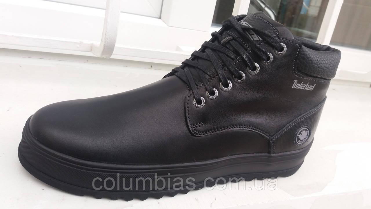 3c10e651 Зимняя кожаная обувь Timberland - Весь ассортимент в наличии, звоните в  любое время т.