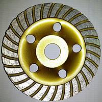 Чашка алмазная зачисная,турбо-сегмент ,диаметр 125мм