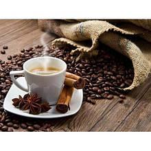 Алмазная вышивка Кофе с корицей