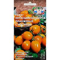 Томат Непасынкующийся оранжевый с носиком