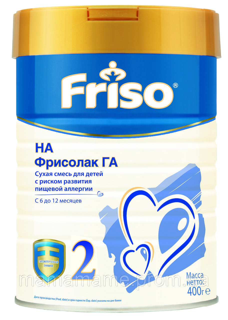 Friso Молочная гипоаллергенная смесь Фрисолак ГА 2, 400 г.