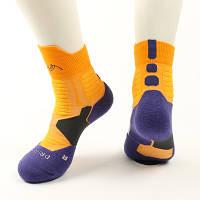Носки для баскетбола