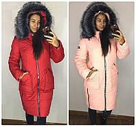 Женская зимняя куртка от производителя Херсон, Одесса, Николаев