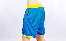 Форма баскетбольная женская Reward LD-8096W-BL, фото 2
