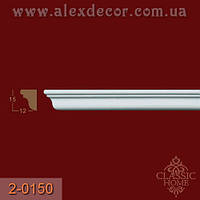 Карниз 2-0150 Classic Home 15x12x2400мм