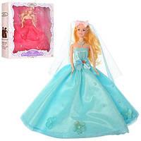 Кукла в платье H137DE