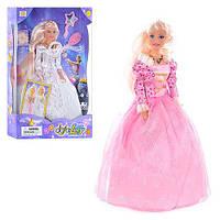 Кукла невеста 20961