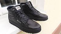 Ботинки зимние  Ecco chov