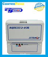 Сигнализатор газа бытовой ВАРТА -2-03 Б