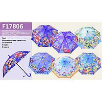 Зонт F17806  5 видов, с рисунком, для мальчиков в пакете