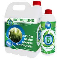 Обробка насіння  Біополіцид+Тебуконазол