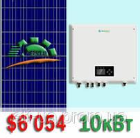 Солнечная станция 10 кВт (комплект оборудования)