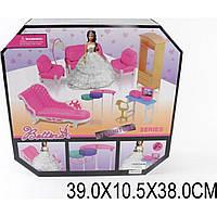 Игрушка мебель 66859 для гостиной, с куклой,2кресла,2дивана,торшер,стол...в кор.39*10,5*38с
