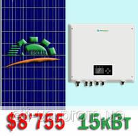 Солнечная станция 15 кВт (комплект оборудования)