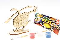 """Набор-Раскраска 3D для детей """"Вертолет"""" из дерева на подставке с кисточкой и красками"""