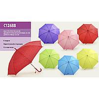 Зонт C12688  6 видов, однотон, в горошек, со свистком, в пакете 50 см