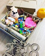 Подарочный набор Happy box #1