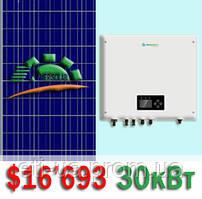 Солнечная станция 30 кВт (комплект оборудования)