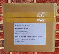 BCAA Bulk Powders 2:1:1 Instant (1 kg)