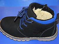 Кожаные ботинки с овчиной 27р.-32р. Четыре модели