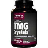 TMG Бетаин (нейтральный не раздражает желудок) кристаллы  50 г контроль гомоцистеина Jarrow Formulas USA