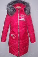Очень теплая зимняя женская куртка пальто  на синтепоне