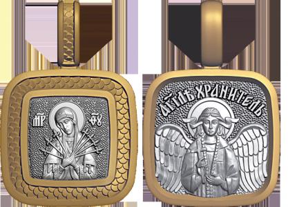 Образок Икона Божией матери «Семистрельная»
