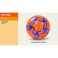 Мяч футбол FB1708  320 грамм, PVC