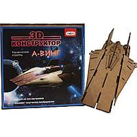 """3D деревянный конструктор 602 """"Космический корабль - """"А-ВИНГ"""""""