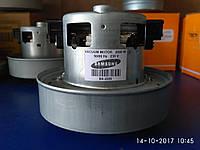 Мотор пылесоса с выступом, H-119, 2000 W, D-134 (Словакия) Samsung