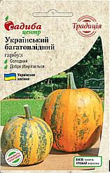 Український багатоплідн. гарбуз 2 г.СЦ /традиція/