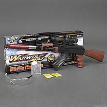 Автомат Warwolf з водяними кулями