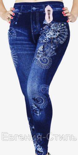Термо лосины женские под джинсы с узорами и стразами р/р 44-54. Код TL-04