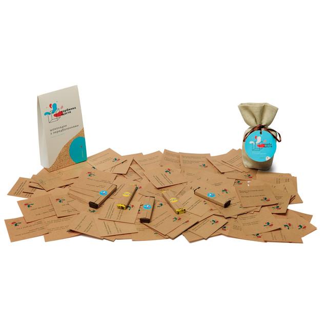 Корпоративные подарки,шоколад и печенье с предсказанием Happy Bag