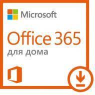 Офисное приложение Microsoft Office 365 Home Prem 5 ПК или Мас (электронная лицензия) (6GQ-00084)