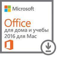 Пакет офисных приложений Microsoft Office 2016 для Mac для дома и учебы 1 ПК (электронная лицензия, все языки) (GZA-00665)