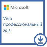 Офисное приложение Microsoft Visio Pro 2016 (электронная лицензия) (D87-07114)