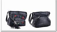 Стильная мини сумочка женская