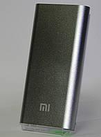 Внешний аккумулятор Xiaomi 16000 mAh серебро