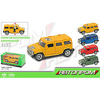"Машина металл 7706  ""АВТОПРОМ"" ""Hummer"",4 цвета, откр.двери, в кор.16*7*7см"