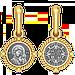 Образок Казанская икона Божией Матери   , фото 2