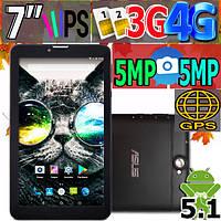 Планшет- телефон 7 дюймов Asus w706- 3G\4G 2 Sim, 1/8GB+Чехол