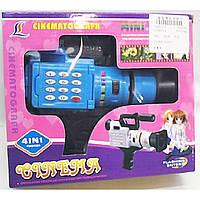 Видеокамера HK3326  батар.,в коробке