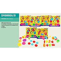 Набор для творчества SM8008A/B  пластилин, формочки