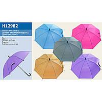 Зонт H12982  5 видов в пак.