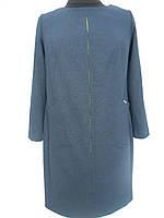 Платье трикотажное серо-синее большого размера