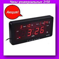 Часы 2158-1,Часы универсальные 2158,Электронные цифровые настольные часы!Акция