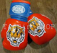Детские боксерские перчатки REYVEL Тигр винил